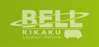 BELL KIKAKU Location Service